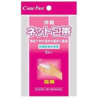 フアストプロダクト CARE FAST 伸縮ネット包帯 指用 ×120個【イージャパンモール】