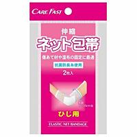 フアストプロダクト CARE FAST 伸縮ネット包帯 ひじ用 ×120個【イージャパンモール】