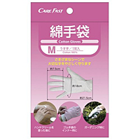 フアストプロダクト フアスト 綿手袋 Mサイズ (1双入) ×120個【イージャパンモール】