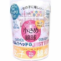 平和メディク 女の子専用綿棒 (160本入) ×144個【イージャパンモール】