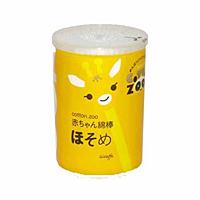平和メディク コットン・ZOO赤ちゃん綿棒 ほそめ (200本入) ×144個【イージャパンモール】