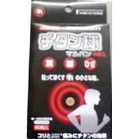 マツダオフィス チタン球 マルバン (60粒入) ×160個【イージャパンモール】