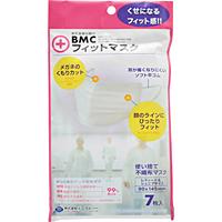 ビー・エム・シー BMC フィットマスク レディーズ&ジュニアサイズ 7枚入【サージカルマスク】【PM2.5対応】 ×200個【イージャパンモール】