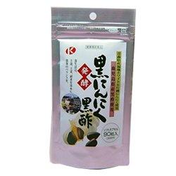 ケイセイ 黒にんにく黒酢 90粒     ×200個【イージャパンモール】