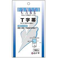 白十字 ファミリーケア(FC) T字帯 ×200個【イージャパンモール】