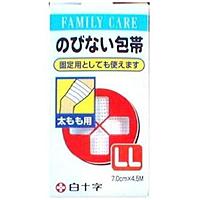 白十字 ファミリーケア(FC) のびない包帯 LLサイズ 太もも用 ×200個【イージャパンモール】