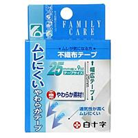 白十字 ファミリーケア(FC) 不織布テープ ×200個【イージャパンモール】