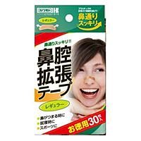 川本産業 鼻腔拡張テープ レギュラー 30枚入 ×240個【イージャパンモール】