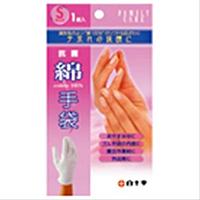 白十字 ファミリーケア(FC) 綿手袋 Sサイズ  (2枚入) ×300個【イージャパンモール】