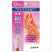 白十字 ファミリーケア(FC) 綿手袋 Mサイズ  (2枚入) ×300個【イージャパンモール】