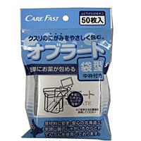 【キャッシュレス5%還元】フアストプロダクト フアスト オブラート袋型 (50枚入) ×300個【イージャパンモール】