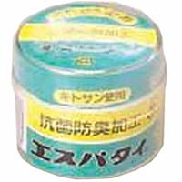 川本産業 カワモト 抗菌防臭加工エスパタイ Sサイズ ×300個【イージャパンモール】