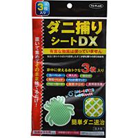 【キャッシュレス5%還元】東京企画販売 ダニ捕りシートDX1-2畳用3枚 ×144個【イージャパンモール】