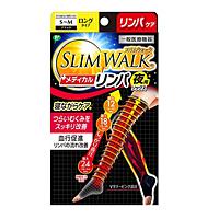 ピップ スリムウォーク メディカルリンパソックス 夜用ロングタイプ S-M ×40個【イージャパンモール】