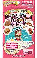 ミナミヘルシーフーズ はらペコ知らずダイエット ×48個【イージャパンモール】