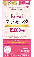 ミナミヘルシーフーズ ロイヤルプラセンタ ×48個【イージャパンモール】