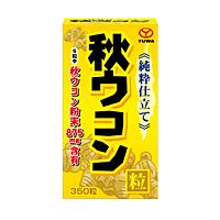 ユーワ 純粋 秋ウコン粒 350粒 ×20個【イージャパンモール】