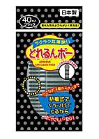 三宝商事 とるねんボー 40本入 ブラック ×180個【イージャパンモール】