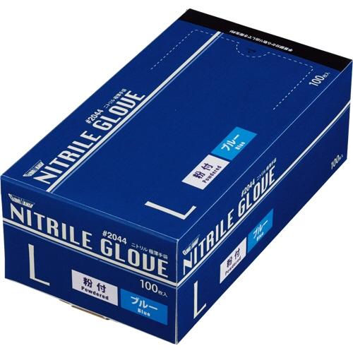 【キャッシュレス5%還元】川西工業 ニトリル 使いきり極薄手袋 粉付 ブルー L 1セット(2000枚:100枚×20箱)