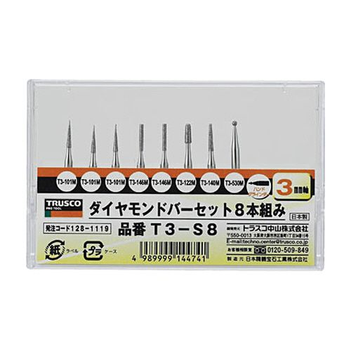 【キャッシュレス5%還元】TRUSCO ダイヤモンドバー(3mm軸) #140 8本組 1セット