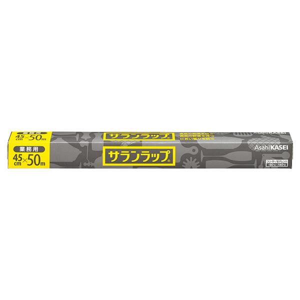 サランラップ業務用 45X50 BOX (20本)【イージャパンモール】