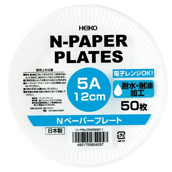 【キャッシュレス5%還元】HEIKO Nペーパープレート5A 12cm (48袋)【イージャパンモール】
