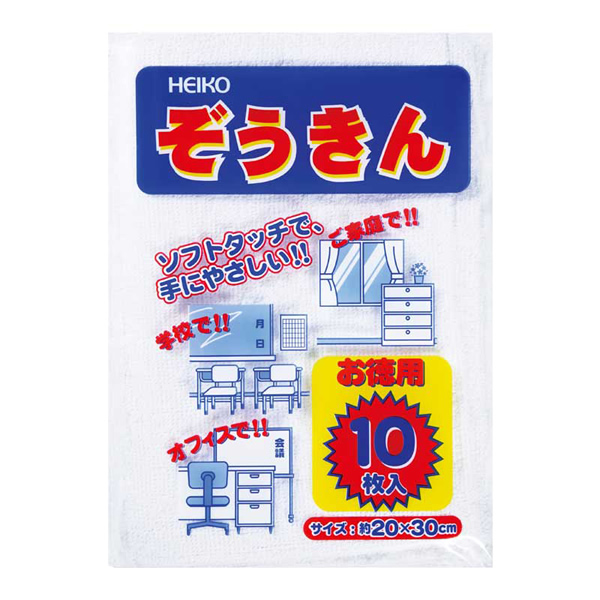 【キャッシュレス5%還元】HEIKO ゾウキン 10マイイリ (60袋)【イージャパンモール】