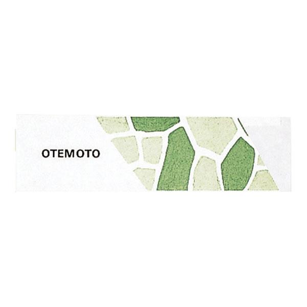 箸袋 ミニ820 OTEMOTO (10000枚)【イージャパンモール】