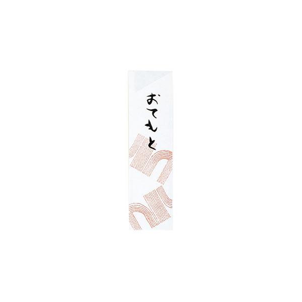 箸袋 ミニ875 赤線 シュリンク (10000枚)【イージャパンモール】