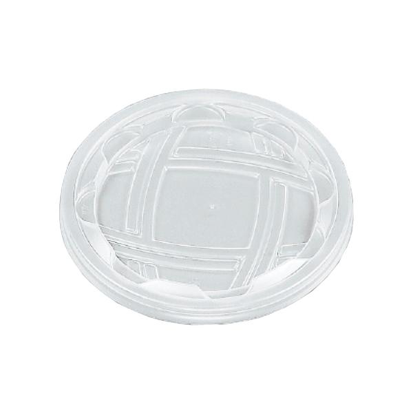UFカップ90PP嵌合蓋 針穴 (2000枚)【イージャパンモール】