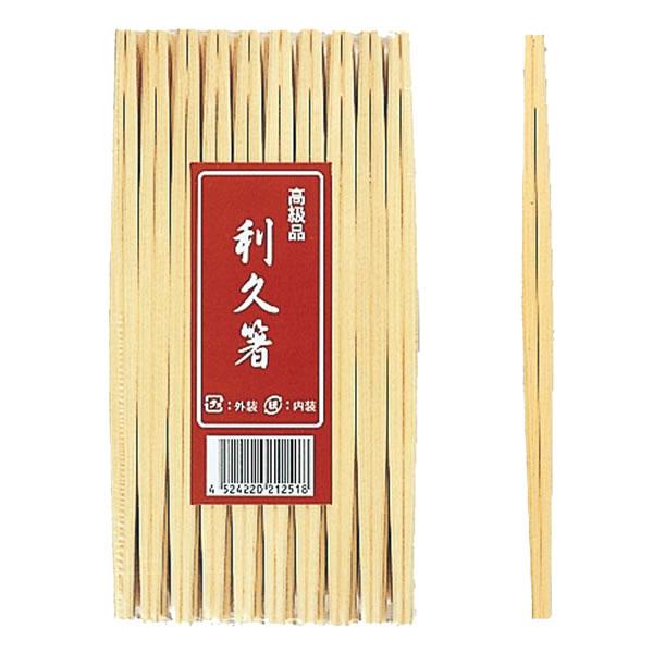 エゾ利休箸 21CM 100膳 (5000本)【イージャパンモール】