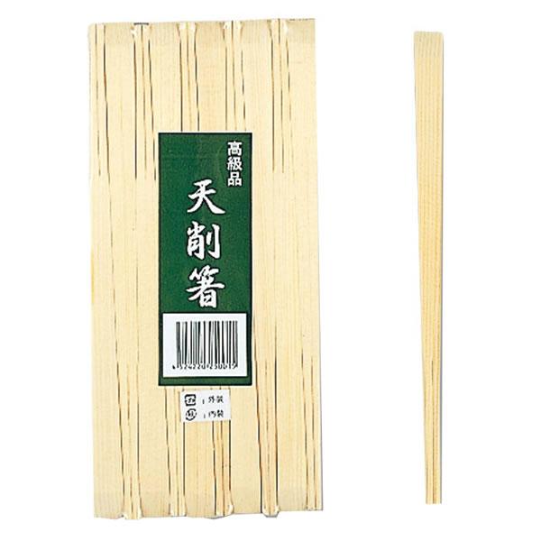 エゾ天削箸24CM 100膳 (5000本)【イージャパンモール】