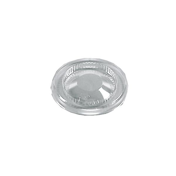 オンスカップ 嵌合蓋 (5000個)【イージャパンモール】