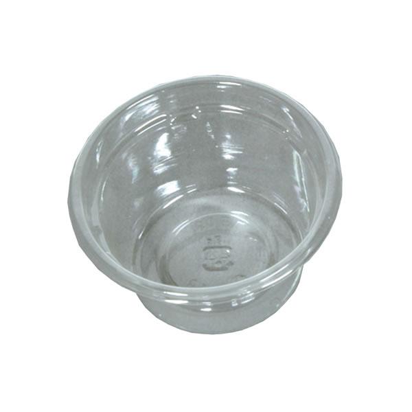 クリーンカップ60BL (5000個)【イージャパンモール】