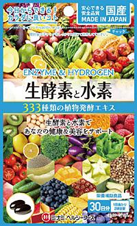 ミナミヘルシーフーズ 生酵素と水素 ×48個【イージャパンモール】