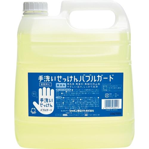 【キャッシュレス5%還元】【送料無料】【法人(会社・企業)様限定】シャボン玉石けん 手洗いせっけん バブルガード 業務用 4L 1本