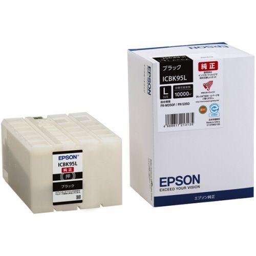 【キャッシュレス5%還元】EPSON インクカートリッジ ブラック Lサイズ ICBK95L 1個