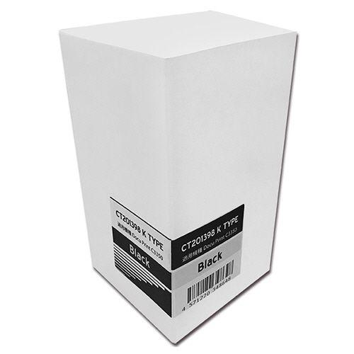 ノーブランド トナーカートリッジ CT201398 汎用品 ブラック 1個