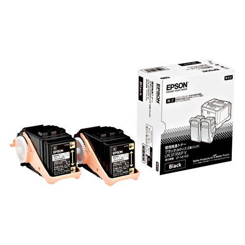 【キャッシュレス5%還元】EPSON 環境推進トナー ブラック Mサイズ LPC3T35KPV 1箱(2個)