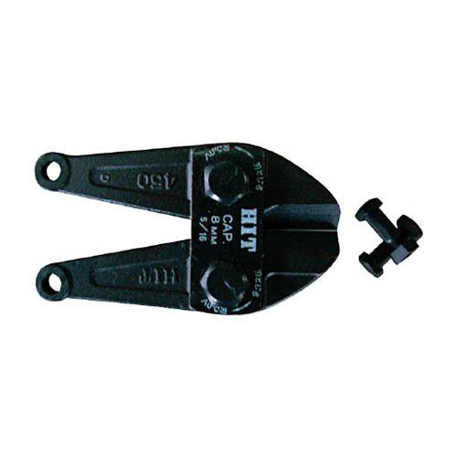 ヒット商事 ボルトクリッパー替刃 BC-750用 1個