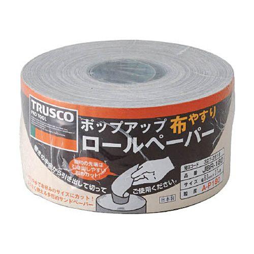 TRUSCO ポップアップロールペーパー(布やすり)(幅93mm×37m巻) #60 1巻