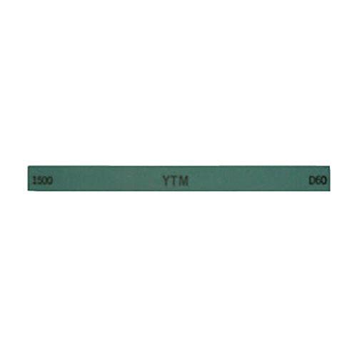 大和製砥所 金型用砥石 YTM #1500 1箱(10本)