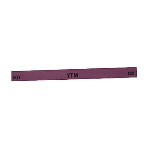 人気定番の 大和製砥所 金型用砥石 YTM 800 1箱(10本), 柳川つるし飾り雛 さげもん美草 b79ad755
