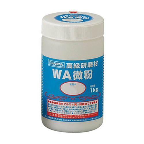 【キャッシュレス5%還元】ナニワ研磨工業 WA研磨材 #3000 1個