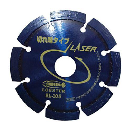 ロブテックス ダイヤモンドホイール乾式レーザー高級品 硬質コンクリート対応 刃厚2.0 穴径20.0mm 1枚