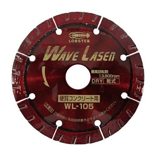 【キャッシュレス5%還元】ロブテックス ダイヤモンドホイール ウェーブレーザー高級品 刃厚2.2 穴径20.0mm 1枚