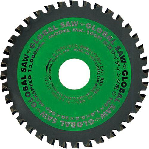 モトユキ 金属サイディング用グローバルソー 刃厚1.2 穴径20mm 1枚