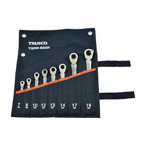 TRUSCO 切替式ラチェットコンビネーションレンチセット(スタンダード)8本組 1セット