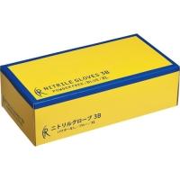 ファーストレイト ニトリルグローブ3B パウダーフリー XL 1セット(2000枚:200枚×10箱)
