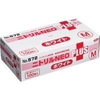 エブノ ニトリルNEOプラス パウダーイン ホワイト M 1セット(2000枚:100枚×20箱)